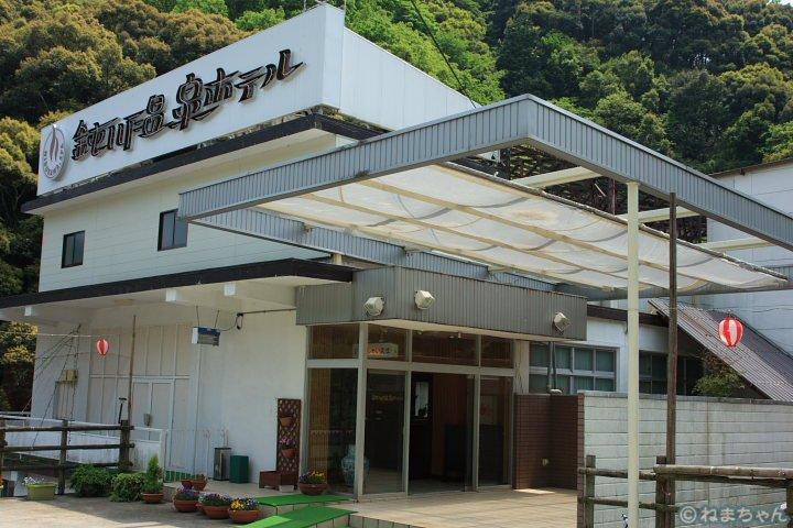 「鈍川温泉ホテル」外観