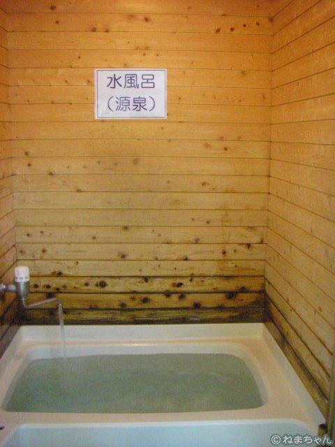 「鈍川温泉ホテル」源泉風呂