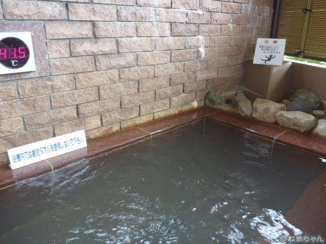「土の湯」露天風呂