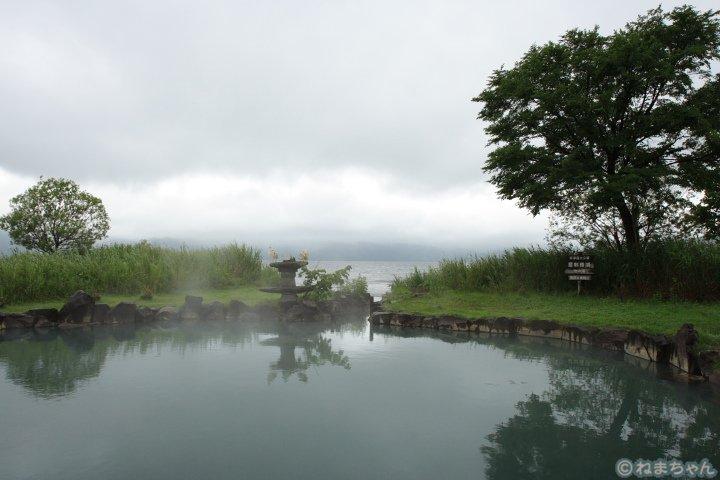 「池の湯」露天風呂
