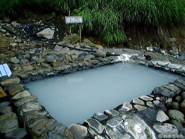 「岩間温泉」