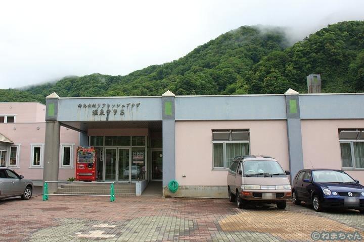 「リフレッシュプラザ温泉998」外観