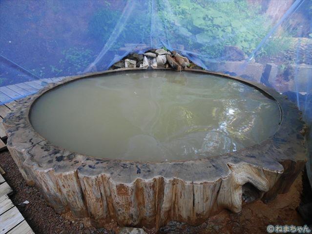 幾稲鳴滝(いねなるたき)の湯