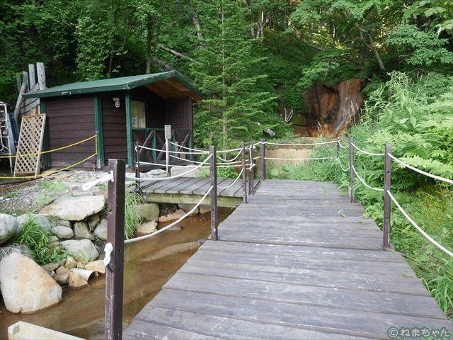 幾稲鳴滝の湯外観
