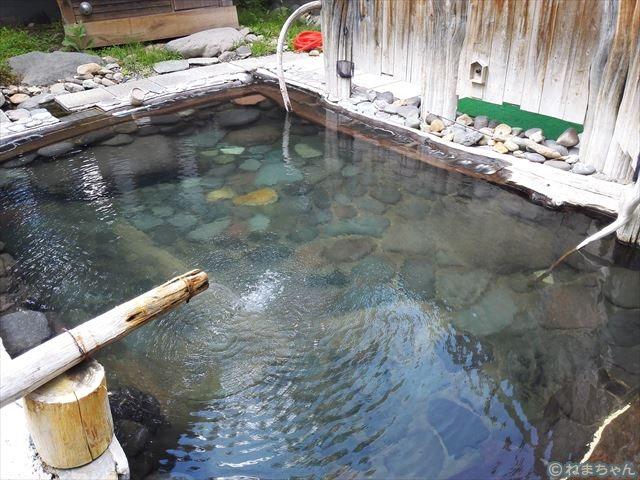 「中村屋」混浴露天風呂