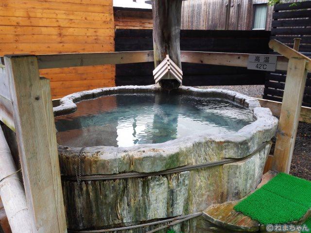 「湯宿だいいち」露天風呂