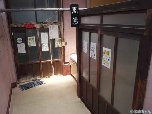 「高友旅館」浴室入口