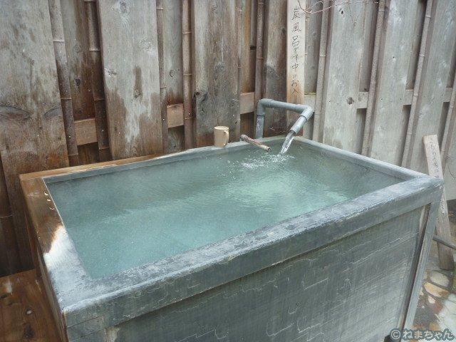 「紅葉館」炭風呂