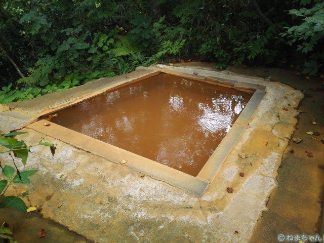 「中村屋」露天風呂かくはん前