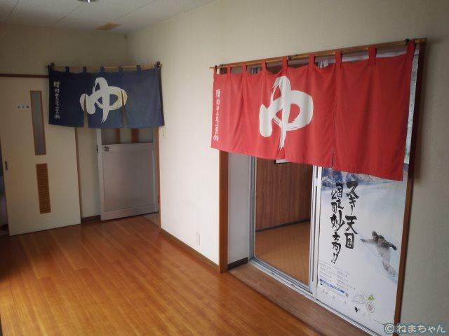 「中村屋」内風呂入口