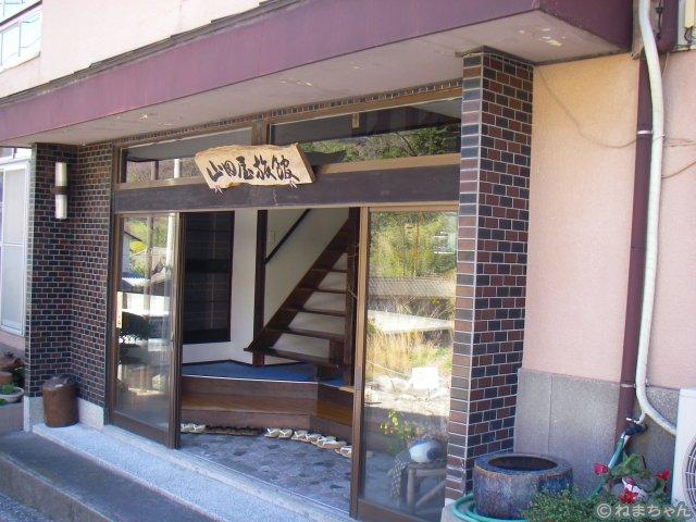 「山田屋」外観