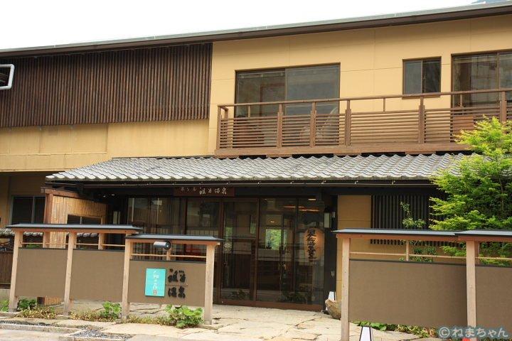 「ホテル祖谷温泉」外観