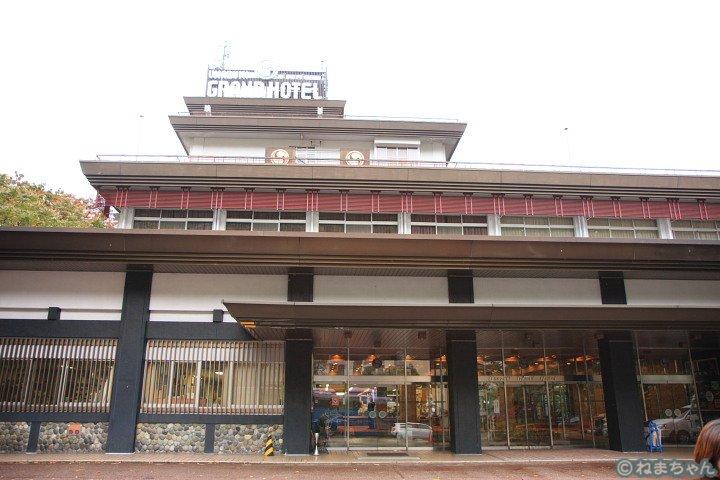 「宇奈月グランドホテル」外観